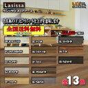 リクシル床材 ラシッサ Dフロアアース 木目タイプ【151】DE-2B 1ケース6枚入り(3.3)
