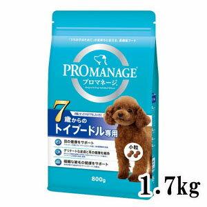プロマネージ犬種別シリーズ 7歳からのトイプードル専用 1.7kg