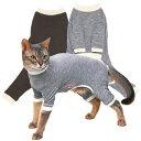 猫用 スーパーガードスーツ Mサイズ 傷舐め防止ウェア パジャマ 猫の暮らし 【脱け毛防止 介護服 術後服 乳腺腫瘍 保…