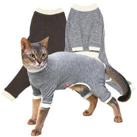 猫用 スーパーガードスーツ Mサイズ 傷舐め防止ウェア パジャマ 猫の暮らし 【脱け毛防止 介護服 術後服 乳腺腫瘍 保護服 傷舐め防止 ペット服 病院】