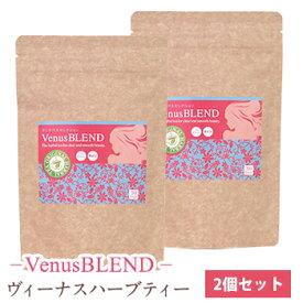 ルイボスティー ハトムギ茶 はと麦茶 柿の葉茶 【 ヴィーナスハーブティー】 60g(2g×30包)2個セット