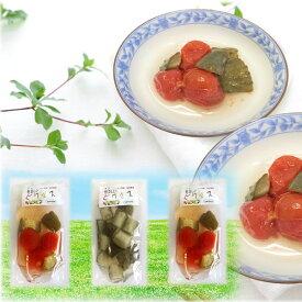 八ヶ岳産旬の野菜 和風お出汁のピクルス 3袋入 送料無料 国産原料 無添加