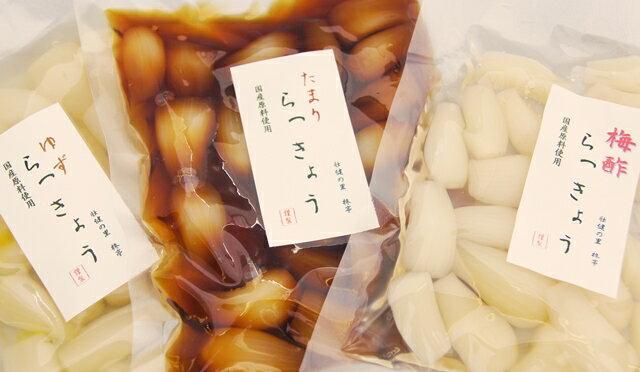 お試し企画 国産らっきょう3袋(梅酢、たまり、ゆず)で送料無料税込み、1000円ポッキリ