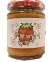 いちご バター (ラウレアバター) 国産 苺 使用 無添加