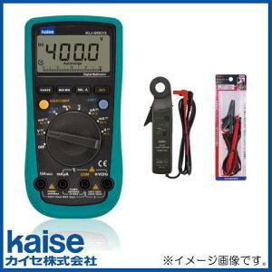 デジタルサーキットテスターセット KU-2603+660+100-62 カイセ kaise KU2603
