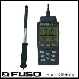 フレキシブル熱線式風速・風量計 FUSO-4001 FUSO FUSO4001