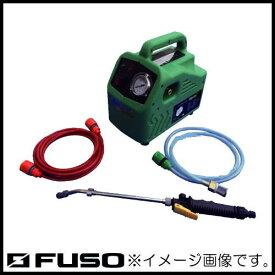 超小型洗浄機 エアコン洗浄機 JET-01 FUSO JET01