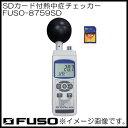 SDカード付熱中症チェッカー FUSO-8759SD FUSO