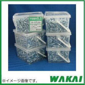 ボードアンカー(200本)x6箱 BA412T6 若井産業 WAKAI