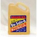 超頑固な油汚れに!ディゾルビットdesolvit 3785ml