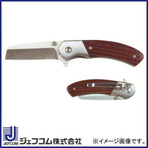 電工ナイフ(折り畳み式) DK-670B ジェフコム デンサン DK670B
