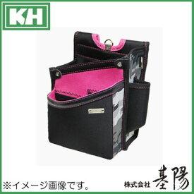 腰袋 釘袋 ピンク GE1508P 基陽 KH