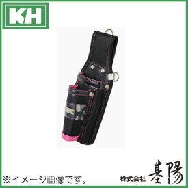 ラチェットホルダ ピンク GE15133P 基陽 KH