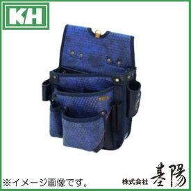 基陽 バンブル ネイルバッグ ブルー BA09-B BAMBUL KH 腰袋 青 ハーネス対応
