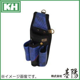 基陽 バンブル 工具ホルダー 2段4P差し ブルー BA2262-B BAMBUL KH 腰袋 青