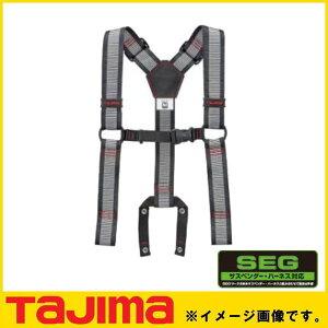 サスペンダー リミテッド ライン白 Lサイズ YPLL-LWH TAJIMA タジマ
