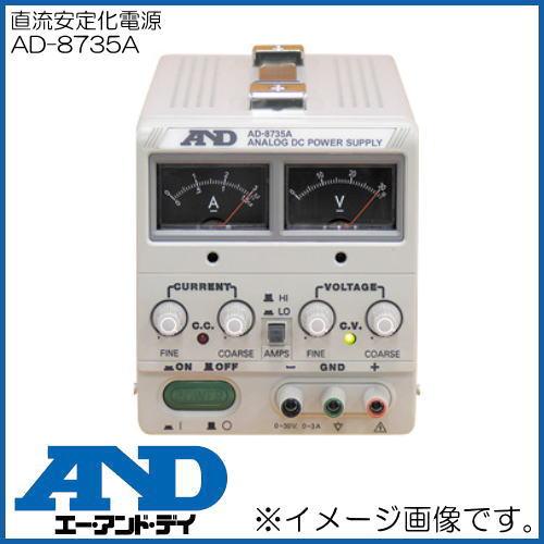 アナログ式直流安定化電源 AD-8735A エー・アンド・デイ A&D