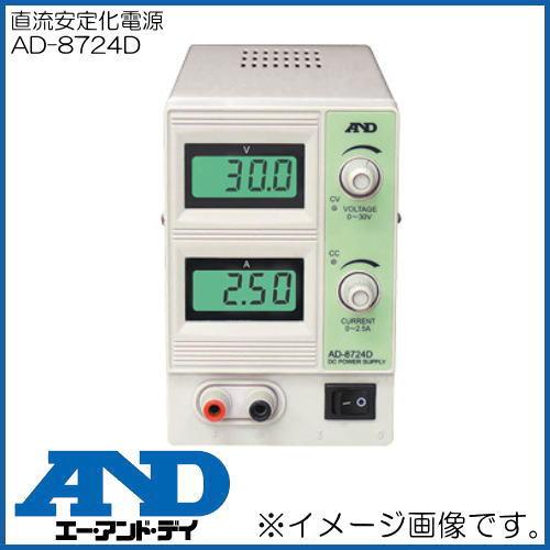 デジタル式直流安定化電源 AD-8724D エー・アンド・デイ A&D