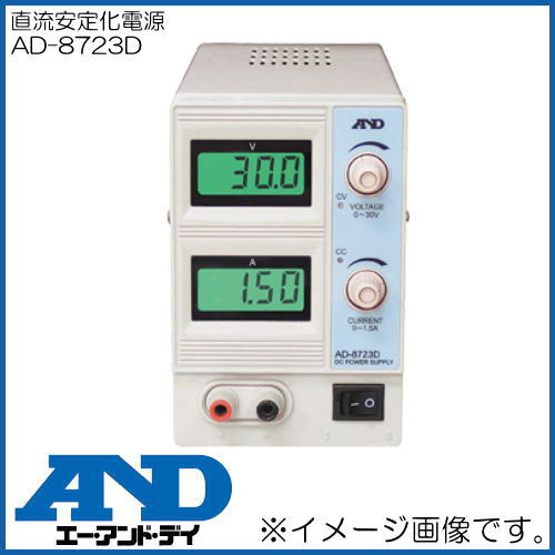 デジタル式直流安定化電源 AD-8723D エー・アンド・デイ A&D