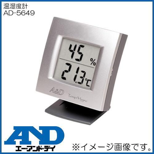 温湿度計 AD-5649 A&D エー・アンド・デイ
