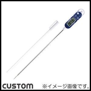 防水デジタル温度計 CT-311WP サーミスタ式一体型 カスタム CUSTOM CT311WP