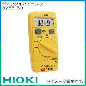 3255-50 デジタルマルチメータ HIOKI ヒオキ