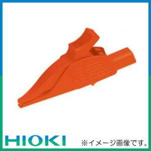 ワニ口クリップ(赤のみ) 9751-01 HIOKI ヒオキ