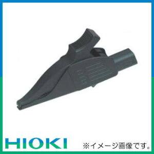 ワニ口クリップ(黒のみ) 9751-02 HIOKI ヒオキ