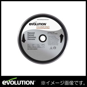 200mm万能切断ダイヤモンド EVOJ200DIA エボリューション