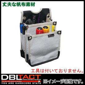 帆布電工袋 2段 グレー Y型ハーネス対応 DTH-01-GR 電工腰袋 DBLTACT