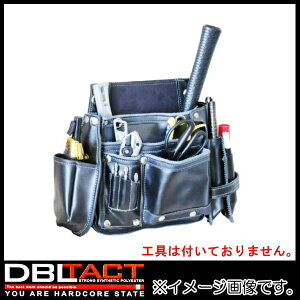 DBLTACT 本革釘袋 2段 DTL-99-BK ブラック 腰袋