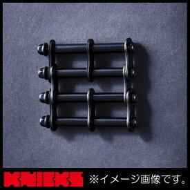 ニックス アルミ製金具一式(アルマイト加工) ブラック ALU-3-B KNICKS