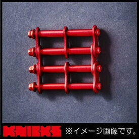 ニックス アルミ製金具一式(アルマイト加工) レッド ALU-3-R KNICKS