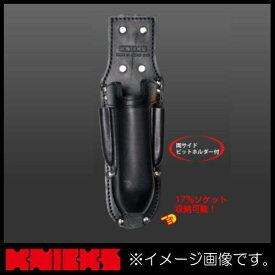 ニックス 折畳みタイプ充電ドライバーホルダー KB-111JOCW KNICKS