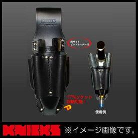 ニックス 折畳みタイプ3P充電ドライバーホルダー KB-103JOC KNICKS