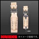 ニックス チェーン式モンキー・シノ付ラチェットホルダー KN-201MSDX-3 KNICKS