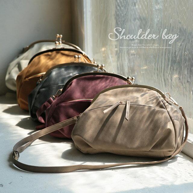 バッグ ころんとクラシカルなデザインで、上品&レトロに。がま口ポケットショルダーバッグレディース/鞄/ミニショルダー/ポシェット/斜め掛け/合皮/フェイクレザー