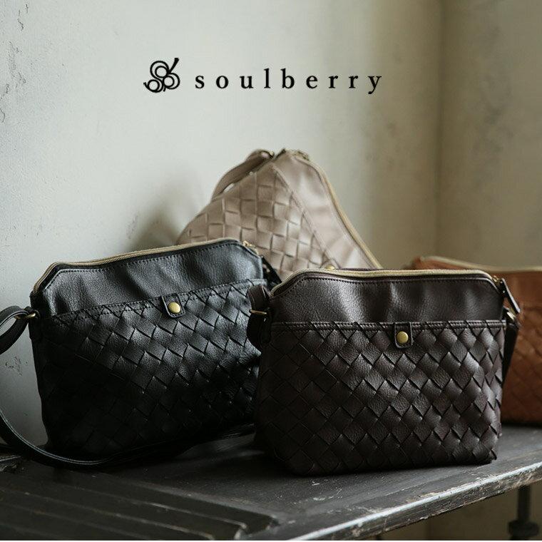 バッグ 丁寧な編み込みで品の良さが漂う、大人のバッグ。メッシュ切り替えミニショルダーバッグレディース/鞄/斜め掛け/ミニバッグ/フェイクレザー/合皮/編み込みsoulberryオリジナル
