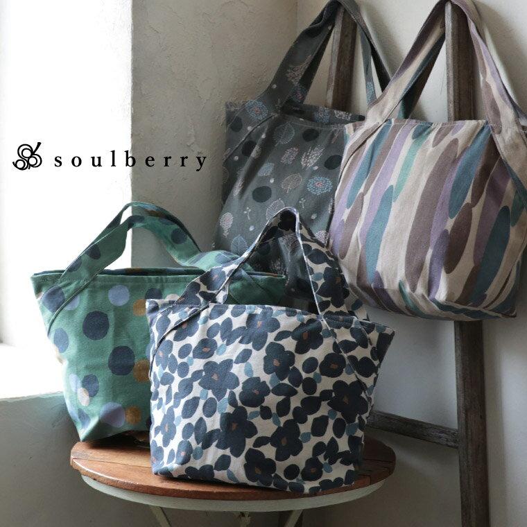 バッグ 心やすらぐナチュラルな柄で、毎日に華を添えて。北欧柄バルーントートバッグレディース/鞄/綿/コットン/肩掛け/手提げ/花柄/ドット/水玉柄soulberryオリジナル