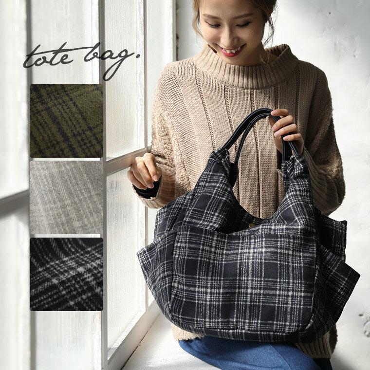 バッグ こっくりチェックで、秋冬コーデにアクセントをプラス。チェック柄バルーントートバッグレディース/鞄/手提げ/肩掛け