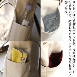 バッグ私の〇〇知りませんか?バッグの中の迷子をなくします。花刺繍多収納トートバッグレディース/鞄/キャンバス/帆布/肩掛け/手提げ/通勤/通学/A4soulberryオリジナル