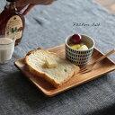 ディッシュ 使いやすい長方形で、食卓をナチュラルに彩る。アカシアウッド レクタングルディッシュM日用雑貨/キッチン用品/木製食器/皿/天然木/北欧/トレー/プレ...