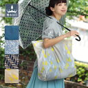 レインバッグ バッグを雨からガードしてくれる、頼もしいアイテム。北欧風レインバッグレディース/雨具/レインバッグ…