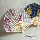 扇子丸いフォルムに繊細な花を描いて、扇子も女性らしく。ブーケ花柄扇子レディース/日用品/和雑貨/生活雑貨/ホタテ型/帆立型/シェル型/プレゼント/ギフト