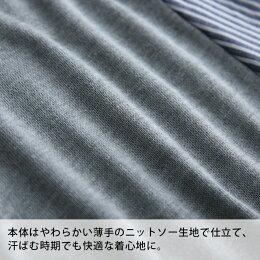 カーディガンM/L/LLサイズひらりと、爽やかなニュアンスをまとって。レイヤード風ロングカーディガンレディース/羽織り/ガウン/長袖/異素材/重ね着風/UV対策/紫外線対策soulberryオリジナル