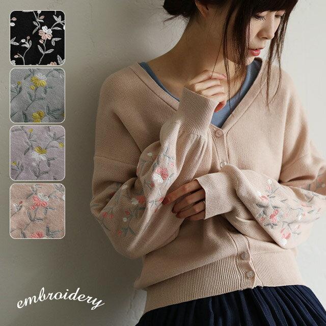 カーディガン M/Lサイズ 春らしい花刺繍を、着こなしのアクセントに。バルーンスリーブ花刺繍ニットカーディガンレディース/羽織り/長袖/ボリューム袖/Vネック/トップス