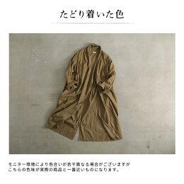 「ろーぶ」のある生活。心から羽織りたい「ろーぶ」風カーディガンS/M/L/LL/3L/4Lサイズレディース/羽織り/コーディガン/ローブコート/ガウン/ライトアウター/綿麻/コットンリネン/長袖/ロング丈