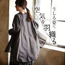 うしろ姿に、空気を羽織る。 ふわり空気を羽織る綿麻シャツ M/L/LL/3Lサイズ レディース/トップス/リネン混/綿麻/コッ…