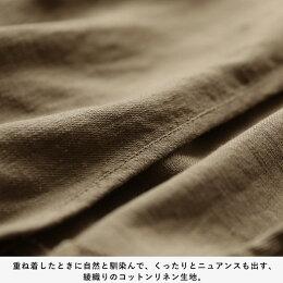 羽織りのスキマに羽織り。「羽織りの中」に着るための結ぶ羽織りM/L/LL/3L/4Lサイズレディース/カーディガン/ガウン/コットンリネン/綿麻/長袖/ロング丈