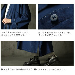 白をハンサムにする青の羽織りM/L/LL/3L/4Lサイズレディース/ガウン/ロングカーディガン/ロング/ドルマン袖/麻混/リネン混